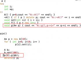 程序猿c++(3) 访问权限