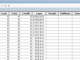 ArcGIS按字段值导出分图层的CAD文件