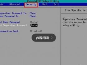 阿拉灯教你如何为电脑升级安全策略(瞬间提升逼格)