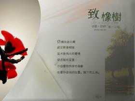 小仙女系列——星芒万里