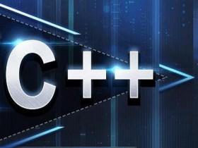 C++ 类中如何定义常量字符串