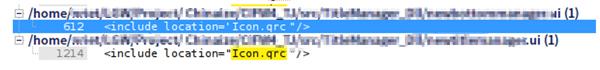 Qt 开发 指定的 qrc 文件无法找到,但又无法修改(<include locaion = **qrc>)