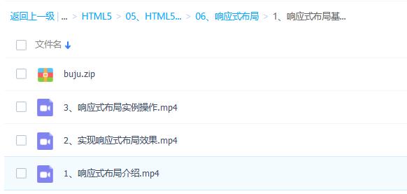 Web前端开发系列视频教程下载 HTML5 ASP.NET GUI Bootstrap CSS jQuery js